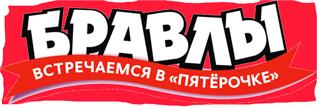 2021.5ka.ru | Регистрация Выручайки | Личный кабинет Пятёрочки | Акции